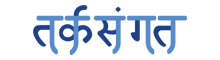 Tarksangat-The Logical Indian Hindi